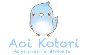 Aoi Kotori